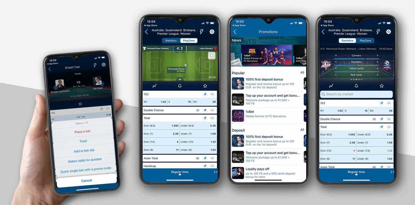 Login through mobile device to 1xBet